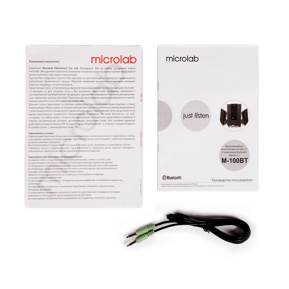 popup_photo_Колонки Microlab M-100BT_3