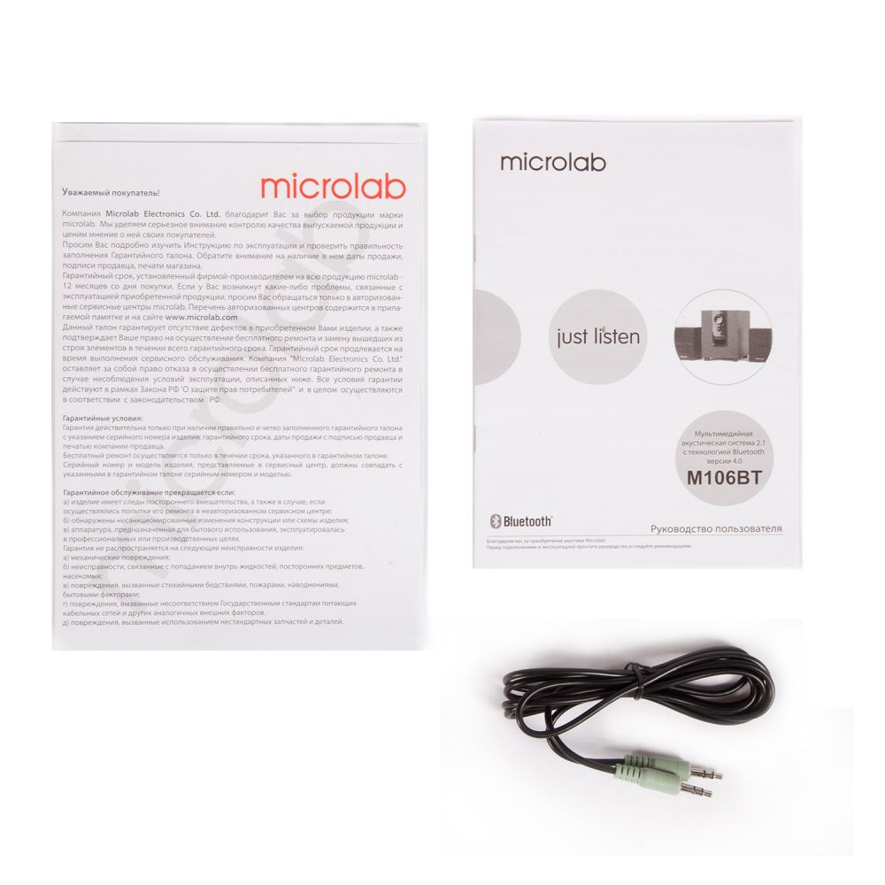 popup_photo_Колонки Microlab M-106BT_3